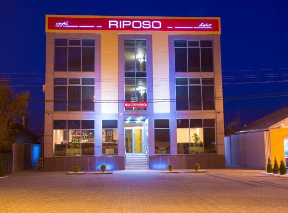 Гостиница Riposo, Краснодар