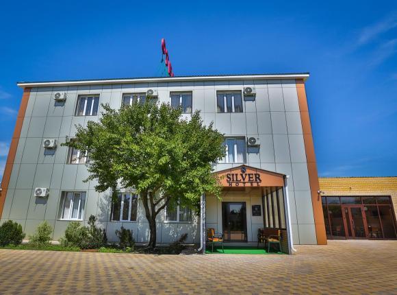 Отель Сильвер, Белореченск