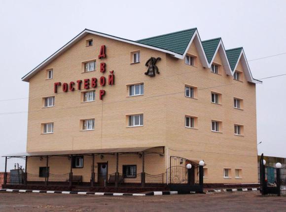 Отель Гостевой Двор, Рославль