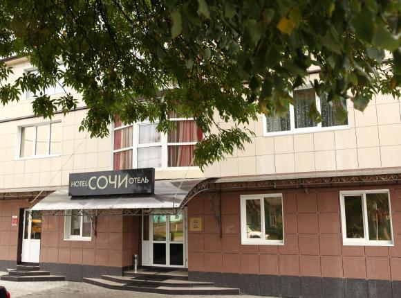 Отель Сочи, Брянск