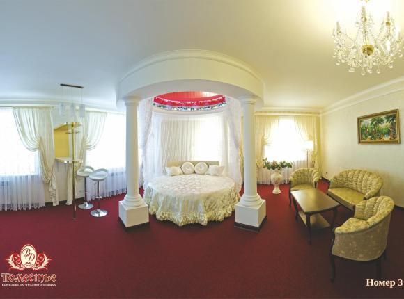 Отель Поместье, Набережные Челны