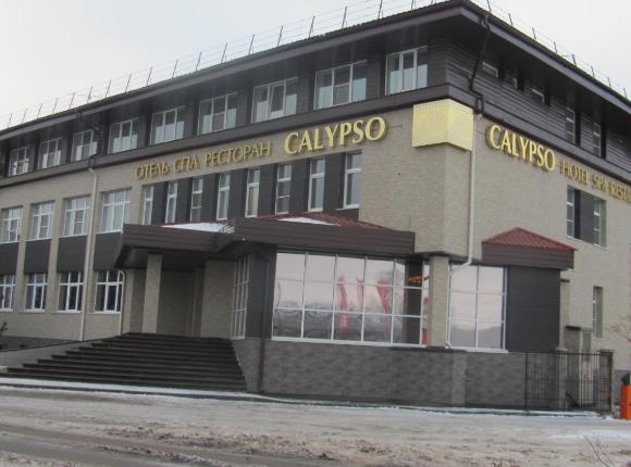 Отель Калипсо, Заволжье