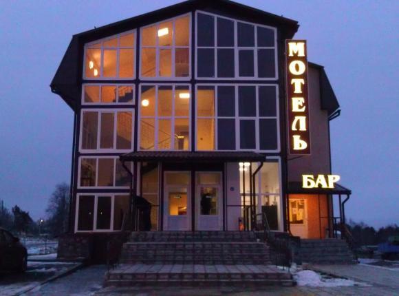 Мотель Пушной