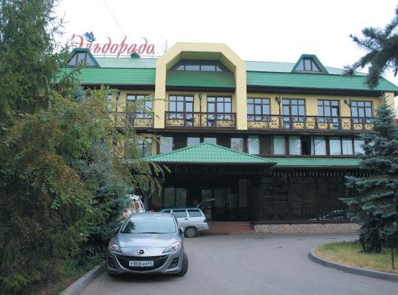 Гостиница Эльдорадо, Энгельс