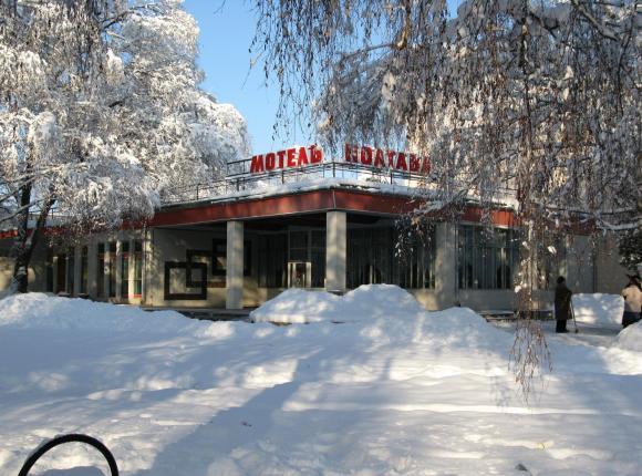 Мотель Полтава