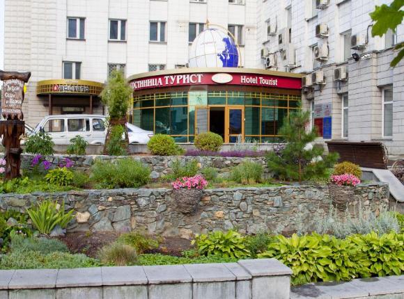 Отель Турист, Барнаул