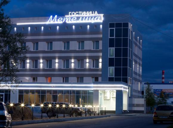 Отель Метелица, Сургут