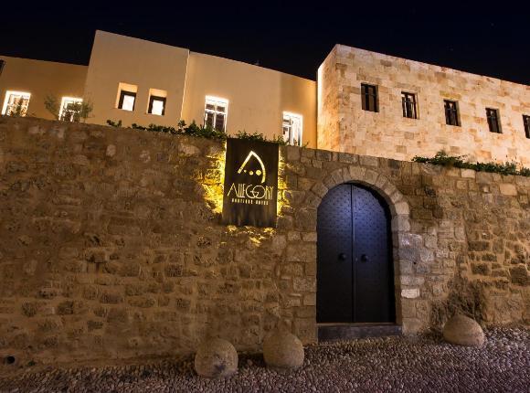 Allegory Boutique Hotel, Родос