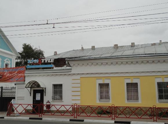 Отель Кристайл, Ярославль