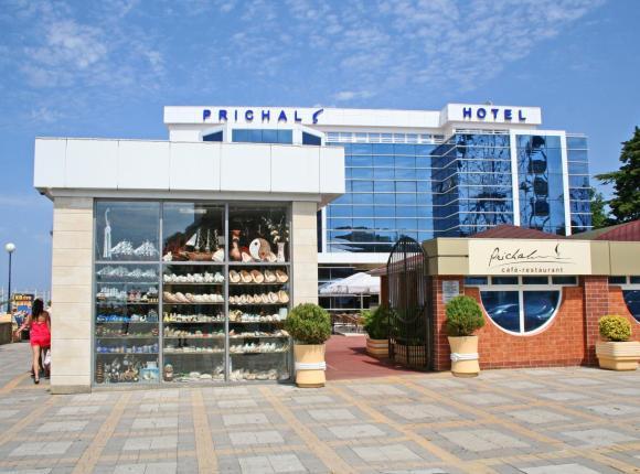 Отель Причал, Адлер