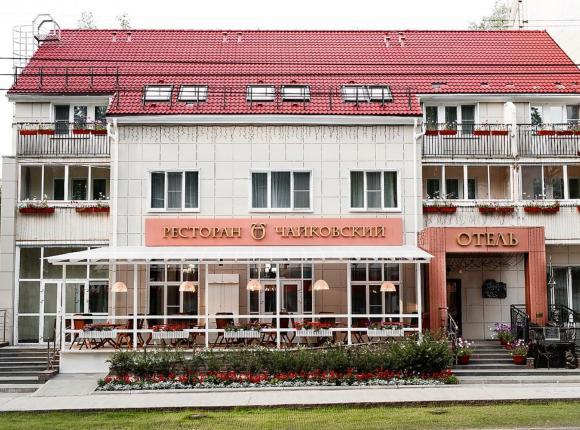 Отель Чайковский на Мира