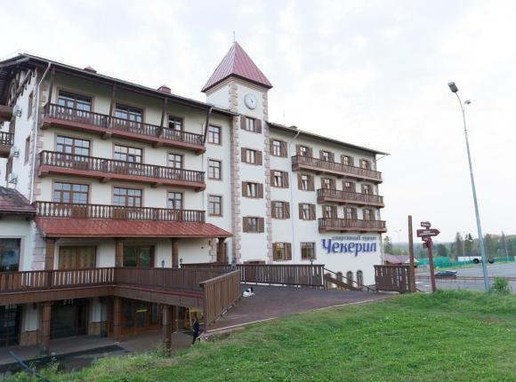 Гостиничный комплекс Чекерил, Александрово
