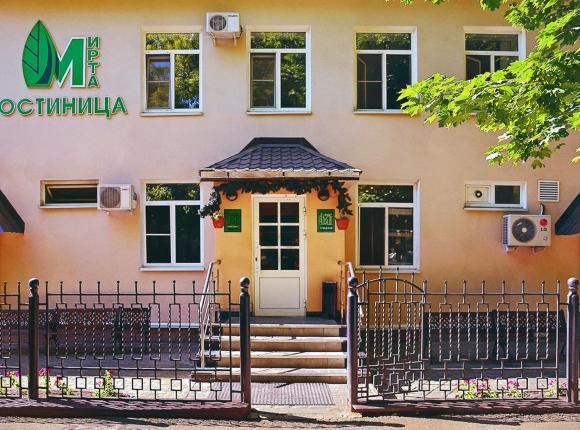 Гостиница Мирта, Саранск