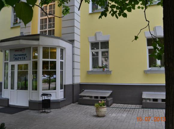 Мини-гостиница Мечта, Королёв