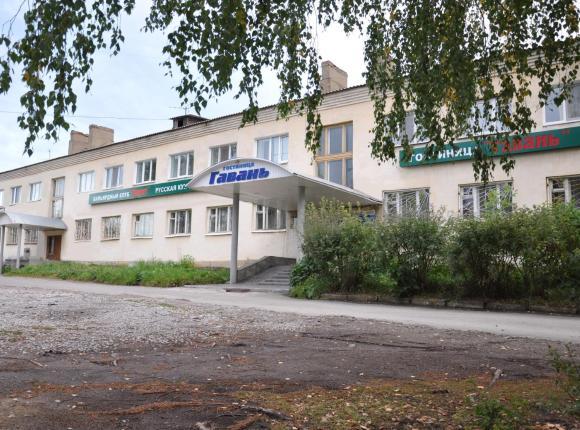 Отель Гавань, Реж