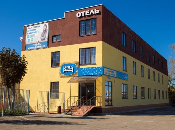 Отель Спи Сладко, Ставрополь