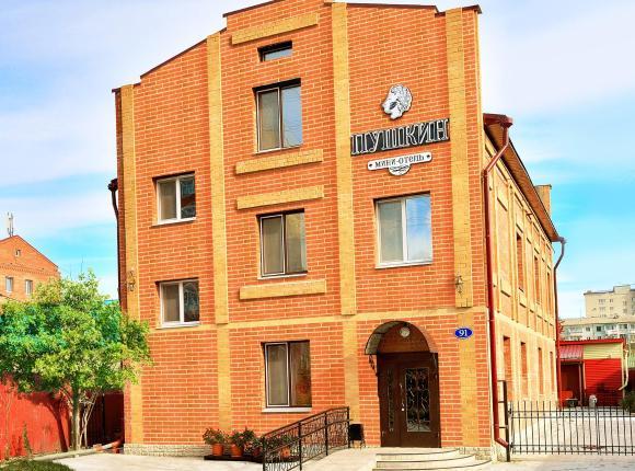 Мини-отель Пушкин, Благовещенск (Амурская область)