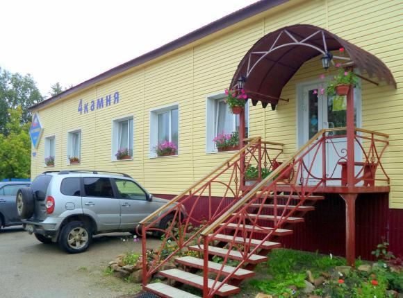 Гостиница Четыре Камня, Гремячинск