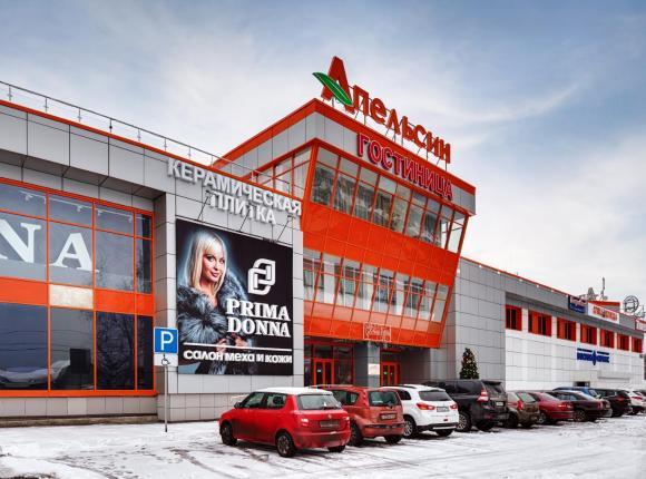Отель Апельсин, Электросталь