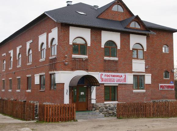 Отель Соловецкая Слобода, Соловецкий