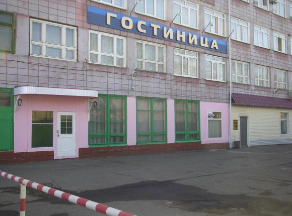 Gostinitsa Mayak, Комсомольск-на-Амуре