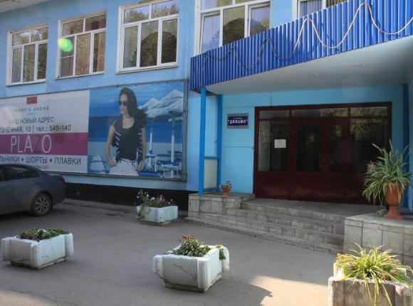 Мотель Динамо, Липецк
