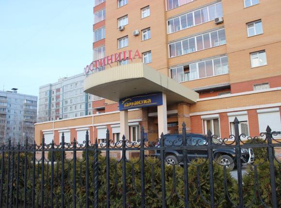 Отель Барракуда на Тюленина, Новосибирск