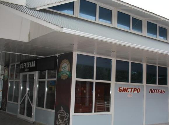 Мотель Катамаран, Анапа