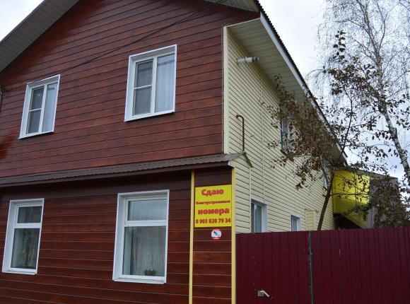 Гостевой дом На Кардовского 75, Переславль-Залесский