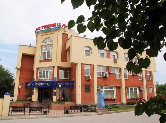 Отель Барракуда, Новосибирск