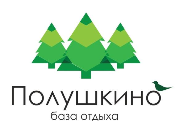 База отдыха Полушкино, Спас-Клепики