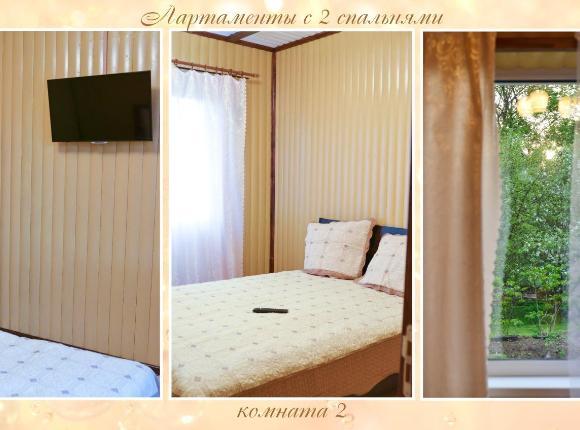 Гостевой дом Алла, Петергоф