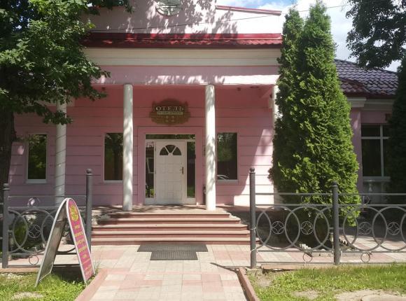 Отель Четыре короны, Дмитров
