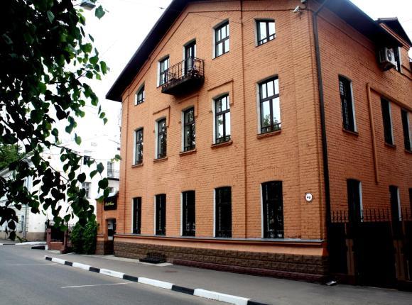 Бутик-Отель RedHouse, Ярославль