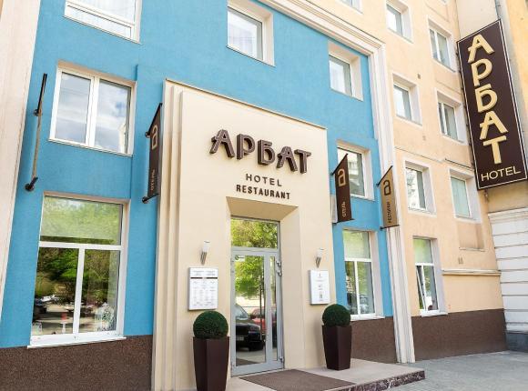 Отель Арбат, Челябинск