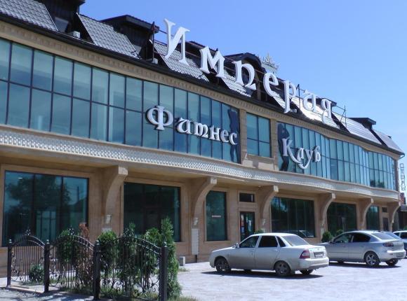 Отель Империя, Кизляр