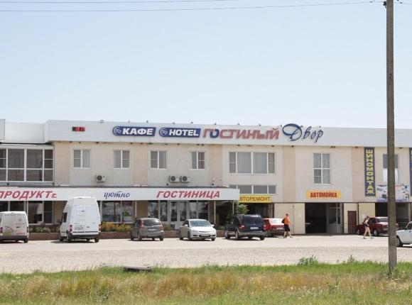 Мини-гостиница Гостиный Двор, Пролетарск