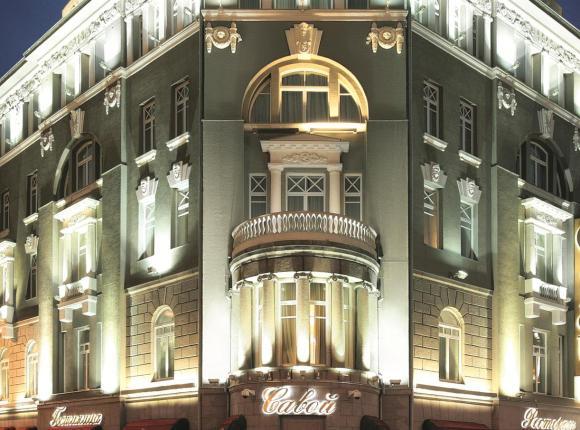 Отель Савой, Москва