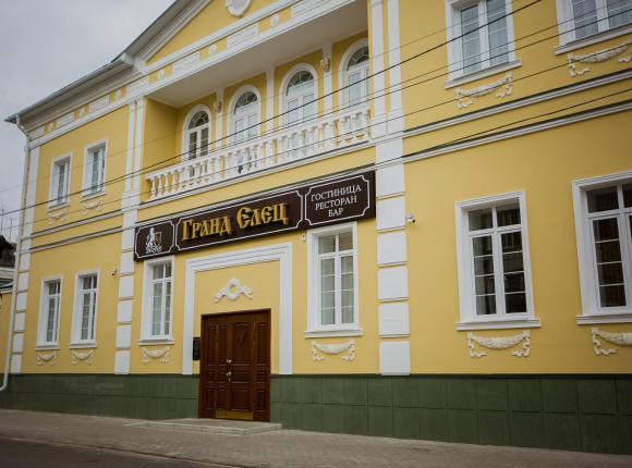 Отель Гранд Елец