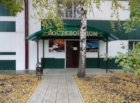 Гостевой дом, Саранск