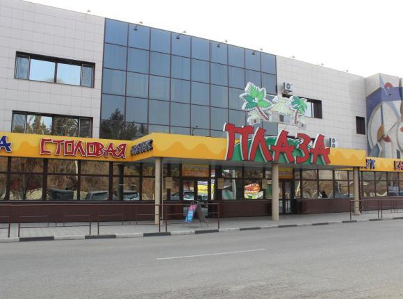 Отель Плаза, Благовещенск (Амурская область)