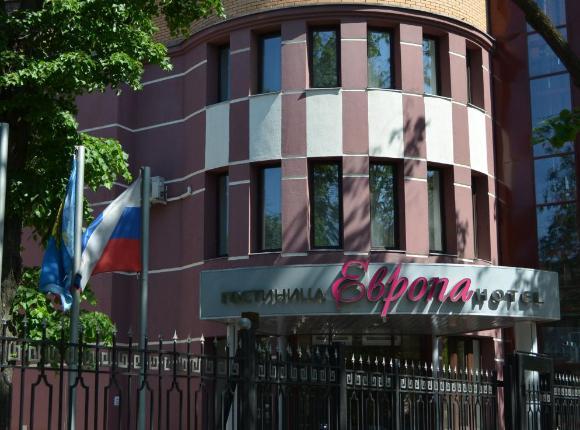 Отель Европа, Жуковский
