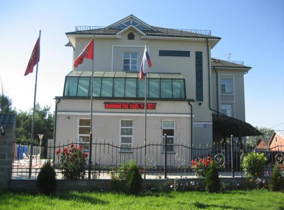Гостиница Фортуна, Ясногорск