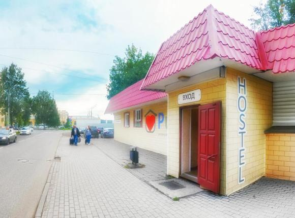 Хостел Путник, Ярославль
