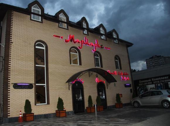 Гостиница Мармарис, Краснодар