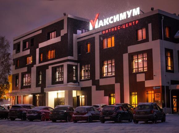Спорт-отель Максимум, Кемерово