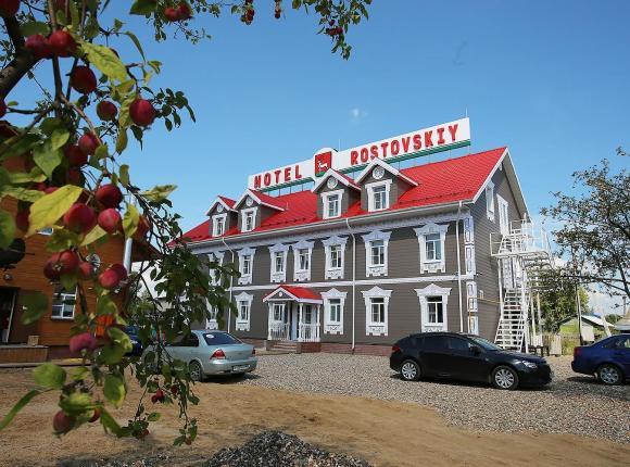 Отель Ростовский, Ростов Великий