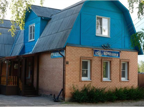 Гостиница Кают Компания, Вельск