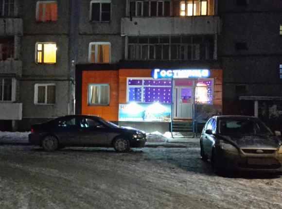 Хостел Шелехов