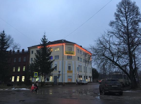 Отель Шелонь, Порхов